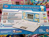 Детский компьютер ноутбук 3 языка развивающие веселые игры и мелодии ЦВЕТ - РОЗОВЫЙ, фото 1