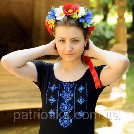 Женская футболка вышиванка Ромб Новый | Жіноча футболка вишиванка Ромб Новий, фото 2