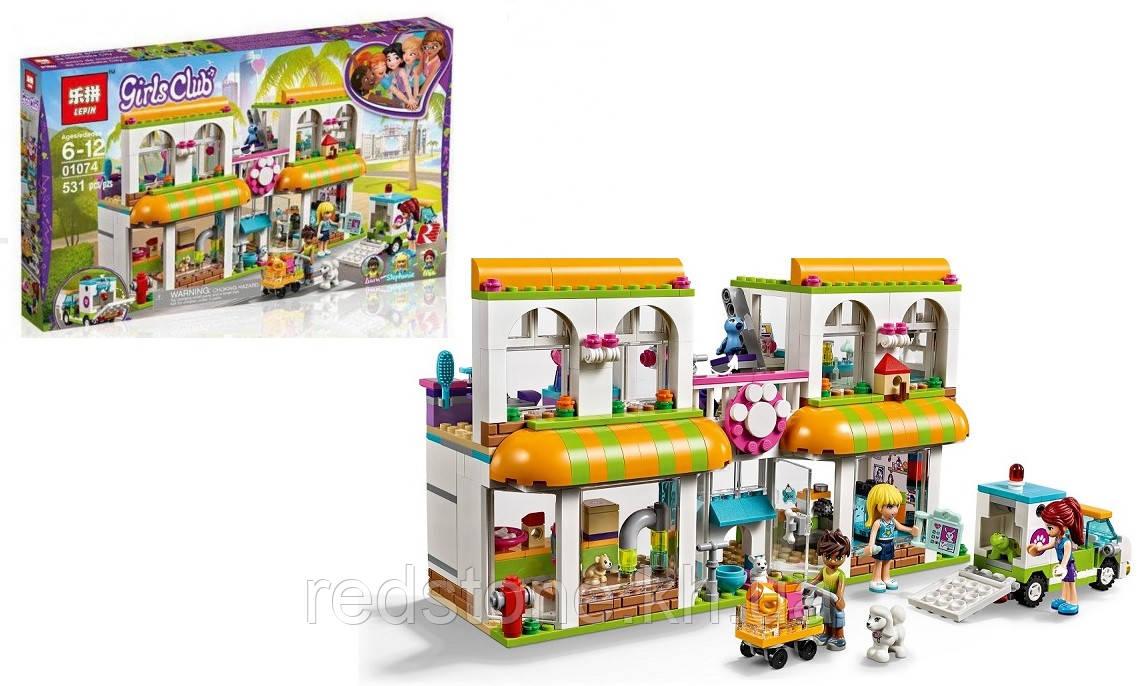 Конструктор Lepin 01074 Центр по уходу за домашними животными (Lego Friends 41345) 531 деталь
