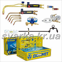 Комплект газосварщика КГС-1-01А