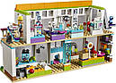 Конструктор Lepin 01074 Центр по уходу за домашними животными (Lego Friends 41345) 531 деталь, фото 3