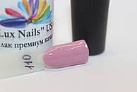 """Гель лак """"Lux nails"""" USA премиум качества №110"""