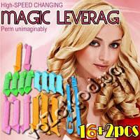 Волшебные гибкие бигуди Magic Leverag (Мейджик Левередж) роскошные локоны 16 шт.