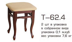 Табурет Т-62.4 (клееный), фото 2