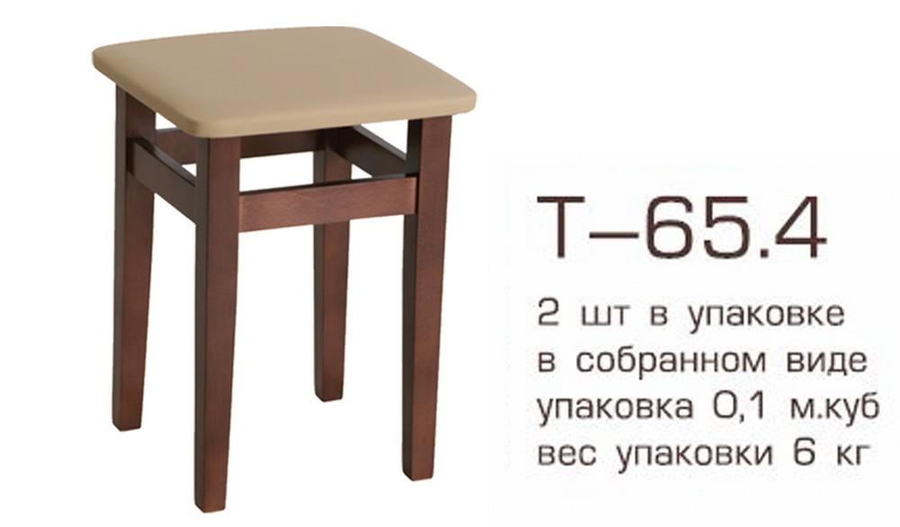 Табурет Т-65.4 (клееный)