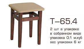 Табурет Т-65.4 (клееный), фото 2