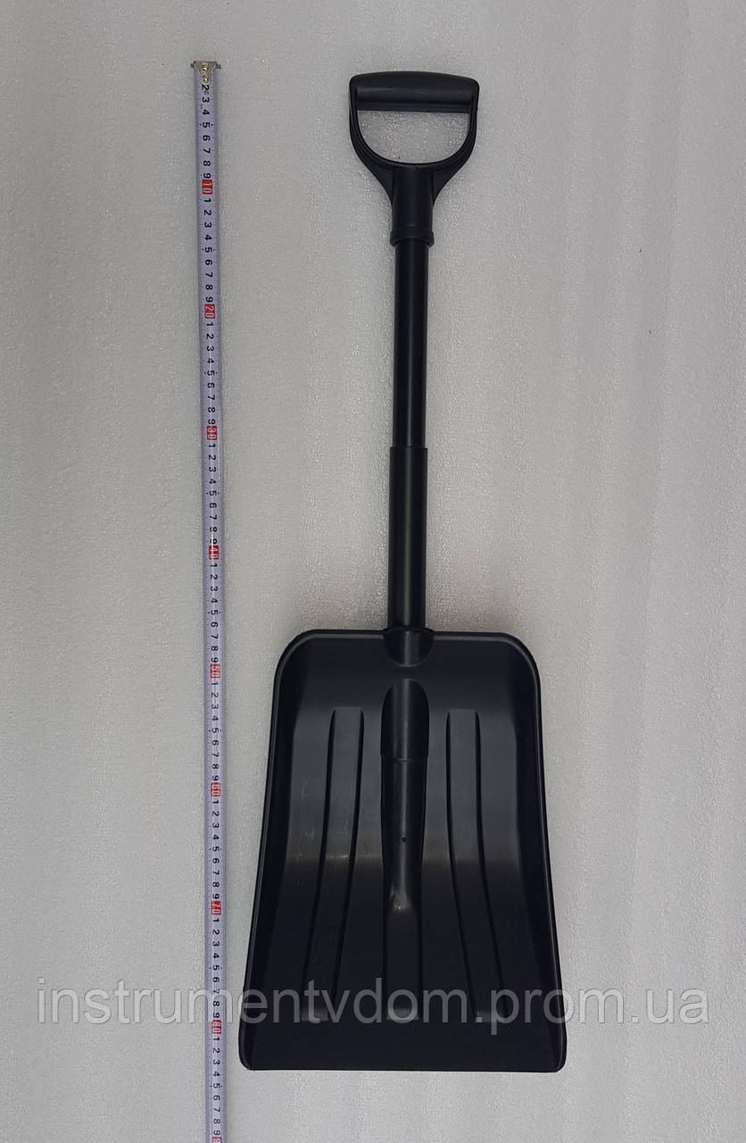 Лопата для уборки снега MAAN (с телескопической ручкой)