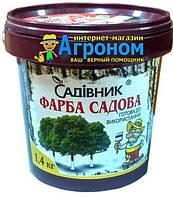 Краска садовая 1,4 кг, Агрохимпак, Украина