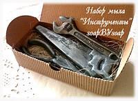 """Набор мыла """"Инструменты 2"""", фото 1"""