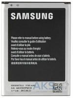 Аккумулятор Samsung N7100 / EB595675LU (3100 mAh)
