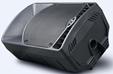 Активна акустична система ICM SQ15-ML