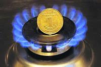 Як заощадити на опаленні?