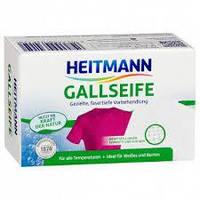 Мыло пятновыводящее для белых и цветных вещей Heitmann gallseife 100 г