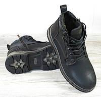 3741a36665ab Зимняя обувь гортекс в Украине. Сравнить цены, купить ...