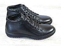 Стильные мужские зимние ботинки на шнуровке, фото 1