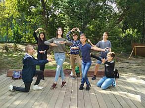 Детский городской экскурсионный квест от Склянка мрiй