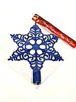 Новогодние украшения  верхушка на елку