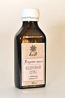 Кедровое масло с 5% живицей
