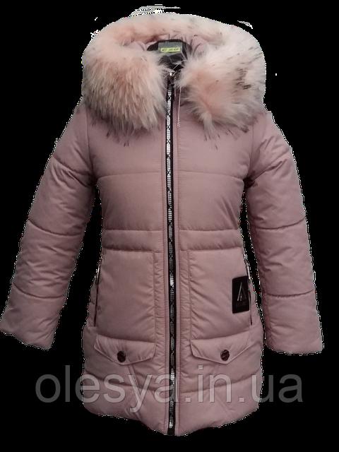 Теплое и легкое зимнее пальто для девочки Размеры 38- 44 на 7-14 лет