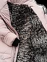 Теплое и легкое зимнее пальто для девочки Размеры 38- 44 на 7-14 лет , фото 2