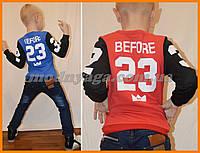 Кофты для мальчиков | Спортивная модная кофта 23