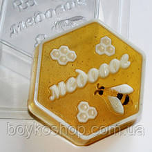 Форма для мыла Медовое