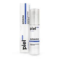 Extreme Cream SPF20 - Ежедневный зимний дневной уход за лицом для всех типов кожи, 50 мл