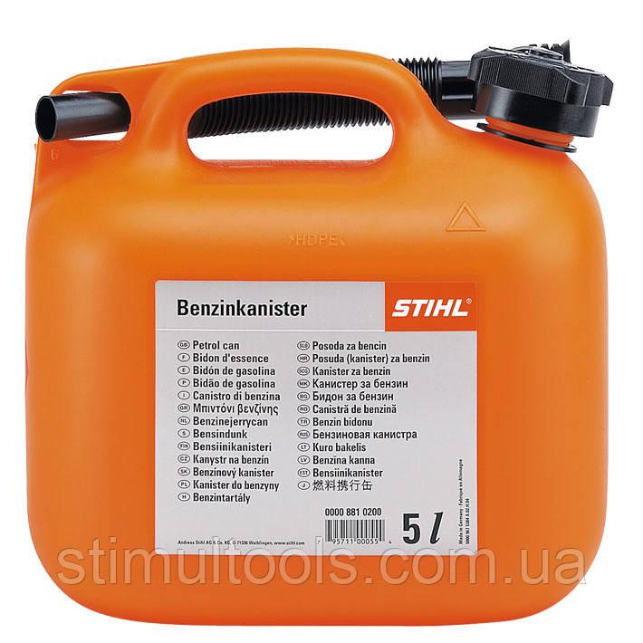 Каністри для бензину Stihl 5 л, помаранчева