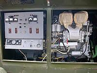 Дизель-генератор 30кВт
