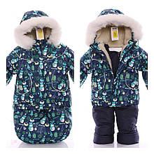 Детский костюм-тройка (конверт+курточка+полукомбинезон) Синий снеговик