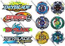 """Игровые наборы """"Beyblade"""""""