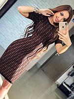 """Осень 2018! Модное, женское, силуэтное платье с короткими рукавами (машинная вязка, принт """"фенди"""")РАЗНЫЕ ЦВЕТА"""