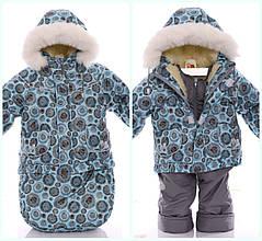 Детский костюм-тройка (конверт+курточка+полукомбинезон) голубой в шар