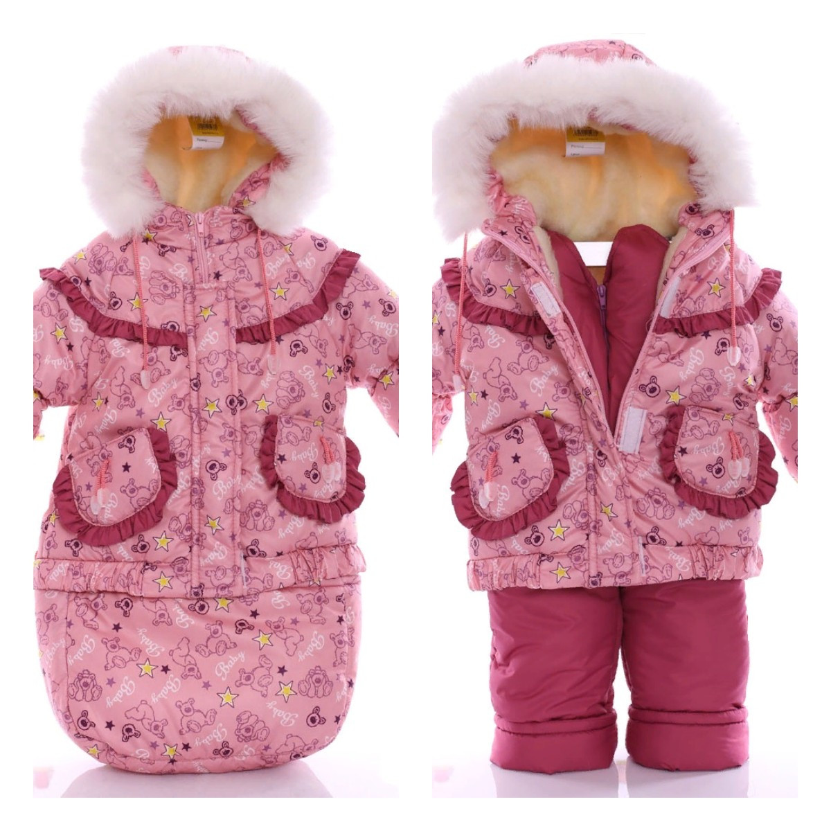 Дитячий костюм-трійка (конверт+курточка+напівкомбінезон) для дівчинки Рожевий бебі