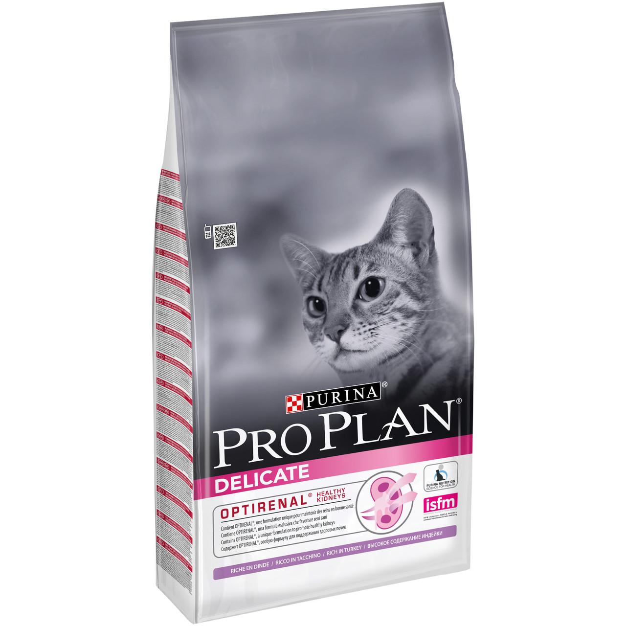 Purina Pro Plan Cat Delicate Turkey 10 кг - Сухой корм для кошек с чувствительным пищеварением с индейкой