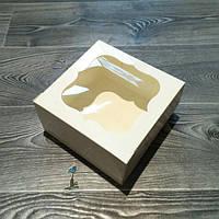 """Коробка для эклеров и зефира """"Молочная"""" с окошком 15*15*6 см"""