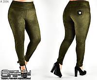 a8ac0d5f351bf Стильные модные теплые замшевые легинсы штаны лосины недорого фабрика  Украина большой размер от 54 до 70