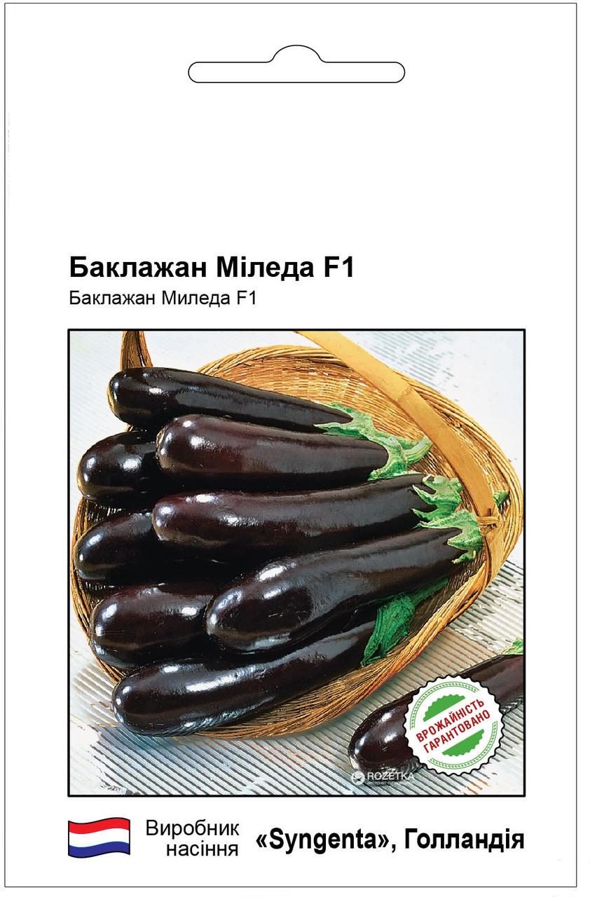 Баклажан Миледа F1 100 семян Syngenta