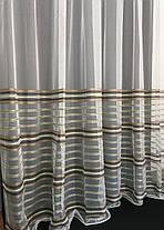 Тюль Полоска Кофейная 5700/04, 3 метра, фото 2