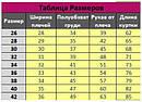 Зимнее пальто на девочку Ясмин Новинка от Тм Nui Very  Размеры 110- 128 Розовый, фото 7