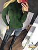 Гольф Лапша, акрил-вязка. Размер: 42-46. Цвета разные. (5147), фото 9