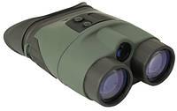 Бинокль ночного видения NVB Tracker 3x42 (00624) 25028