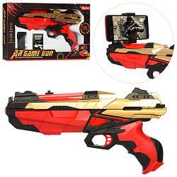 Пистолет 889 (12шт) 28см, работает от приложения, на бат-ке, в кор-ке, 34-21,5-5,5см