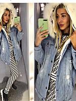 Джинсовая куртка удлинённая с мехом, 3 цвета, фото 1