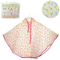 Дождевик MK 1653 (30шт) 1 размер (103см-57см), застежки-кнопки,2 цвета, в сумке, 21-20-2см