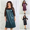 Свободное кожаное платье Батал до 62р 16980