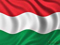 Визы в Венгрию