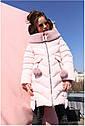 Зимнее пальто на девочку Ясмин Новинка от Тм Nui Very  Размеры 110- 128 Розовый, фото 2