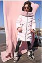 Зимнее пальто на девочку Ясмин Новинка от Тм Nui Very  Размеры 110- 128 Розовый, фото 8