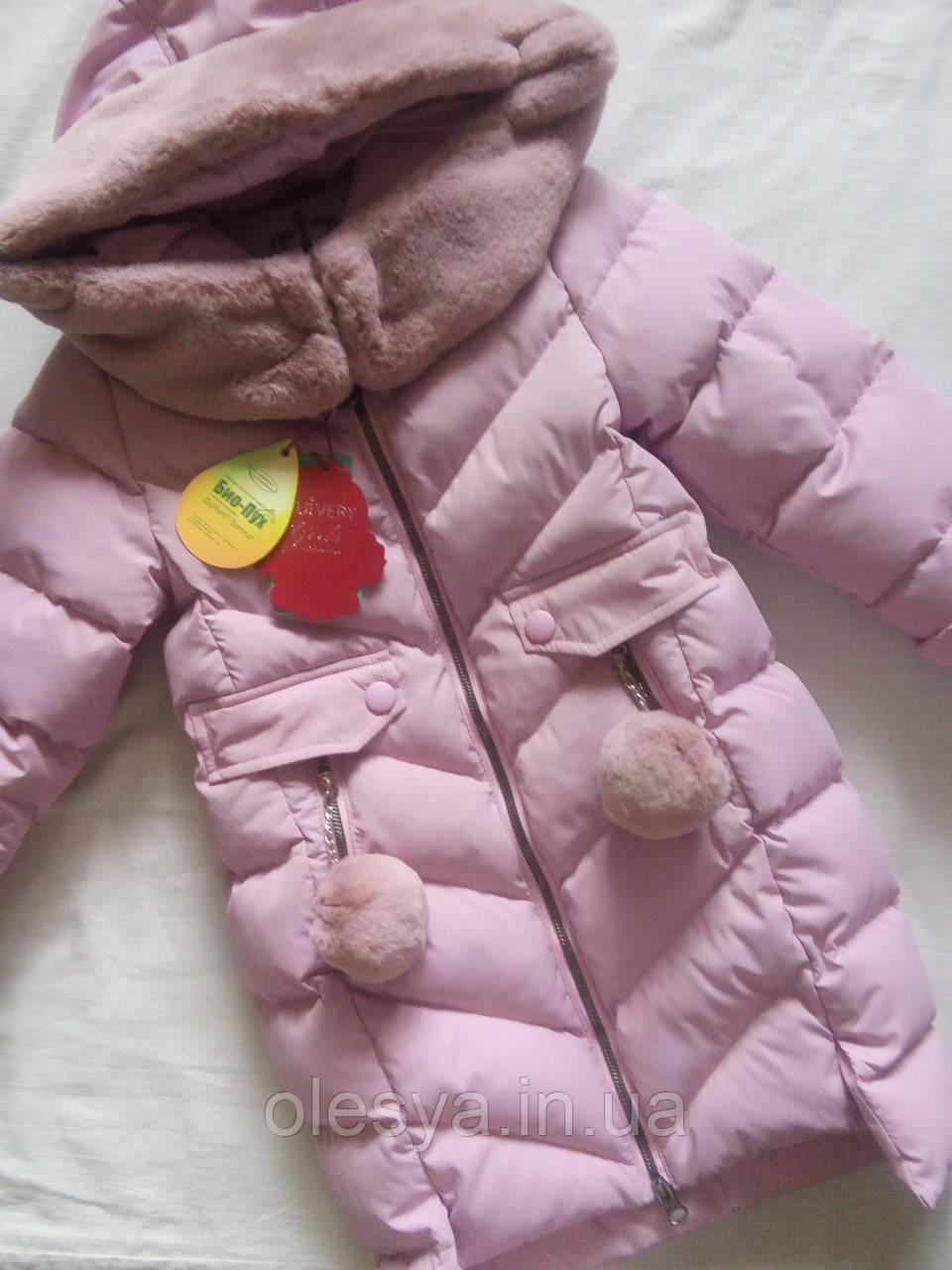 Зимнее пальто на девочку Ясмин Новинка от Тм Nui Very  Размеры 110- 128 Розовый